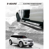 T-MAX E-BOARDS LandRover RangerRover Evoque Electric Side Steps